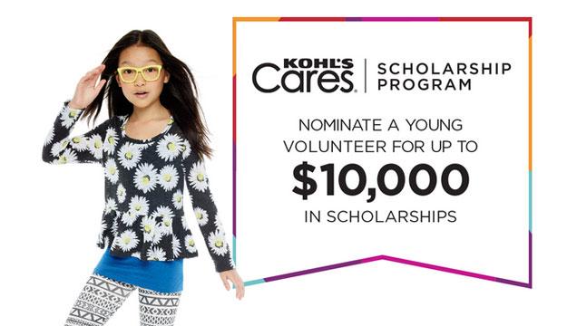 kohls-cares-scholarship